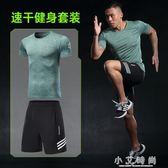 運動服 運動套裝男夏季跑步服速乾透氣薄寬鬆休閒馬拉鬆短褲健身上衣短袖 小艾時尚