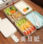 1400ml日式便當盒韓國學生帶蓋雙層微波爐成人手提保溫上班族帶飯的飯盒 js7403『小美日記』