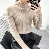 高領毛衣 半高領毛衣女韓版打底衫加厚長袖修身百搭套頭上衣針織衫   傑克型男館