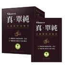 【米森 vilson】有機精粹黑咖啡(3g x12包/盒)