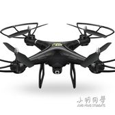 無人機航拍高清專業 四軸飛行器戰斗航模型 遙控飛機 igo 小明同學