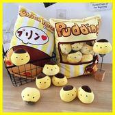 韓國可愛小黃雞公仔毛絨玩具萌玩偶娃娃零食抱枕女生禮物女孩坐墊