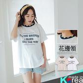哈韓孕媽咪孕婦裝*【HA5916】正韓製.英文字花邊配色領T恤
