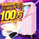 暢而特家用雙層烘衣機靜音省電速乾衣可折疊衣服小型烘乾機 igo小宅女