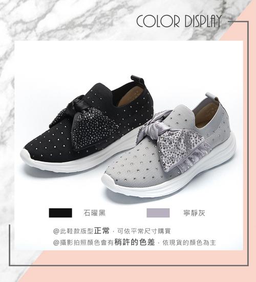 【CUMAR】悠遊輕井澤- 彈力飛織布碎鑽大蝴蝶結裝飾休閒鞋(黑色)