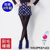 【MORINO摩力諾】女 裡起毛內搭九分褲/內搭褲(超值4雙組)