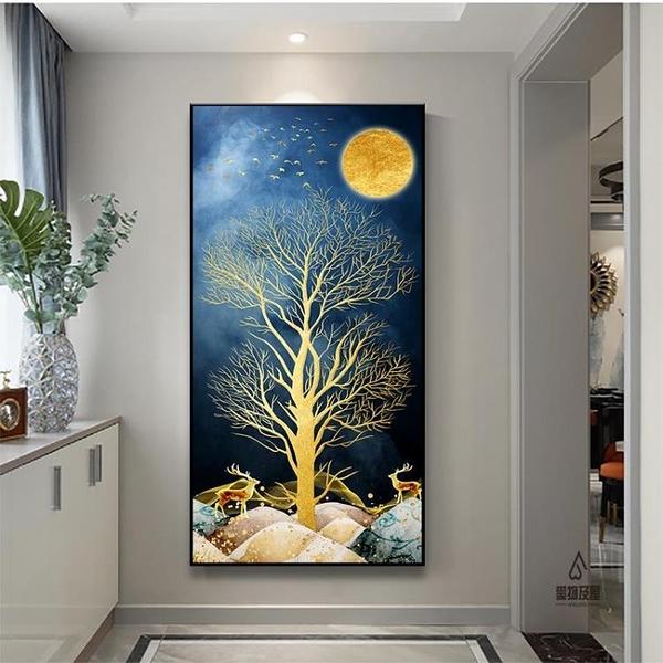 壁畫大氣招財過道掛畫玄關裝飾畫樓梯間客廳背景墻面【愛物及屋】