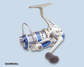 迪佳漁輪-GA2000BL紡車輪 藍色