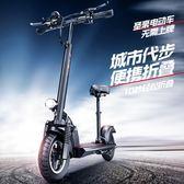 豪圣電動滑板車成人折疊代駕兩輪小型女性代步鋰電自行車電瓶車igo  韓風物語