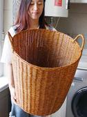 臟衣籃洗衣籃塑料藤編臟衣簍收納筐箱桶zgzg