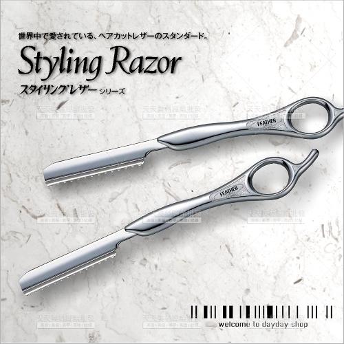 日本FEATHER羽毛公司貨美髮打薄削刀架SR-S(銀)-單支[58269]