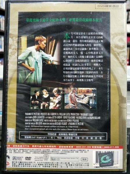 挖寶二手片-P05-056-正版DVD-電影【失嬰記/黃金典藏版】-戰地琴人導演*另一個女人-米亞法蘿(直購