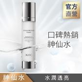 AHC 玻尿酸植萃保濕機能水 100ml (神仙水)