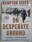 【書寶二手書T1/原文書_KE4】On Desperate Ground: The Marines at the Reservoir…