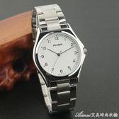 學生手錶女士 時尚休閒男錶 簡約數字情侶錶 石英錶鋼帶女錶 艾美時尚衣橱