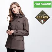 Fox Friend 都會風格 女款單件式防水鋪棉外套 368 褐色