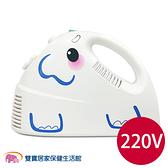 【附長吸頭】佳貝恩創意象優惠組 電壓220V 吸鼻器 洗鼻器 面罩 噴霧 四合一 上寰電動潔鼻機
