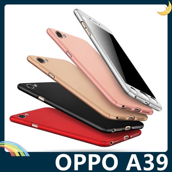 OPPO A39 360度全包保護套 PC硬殼 前+後二合一組合款 三防完美包覆 手機套 手機殼 歐珀