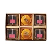 【南紡購物中心】【伊莎貝爾法式月餅】綜合奶黃流芯(精裝盒)
