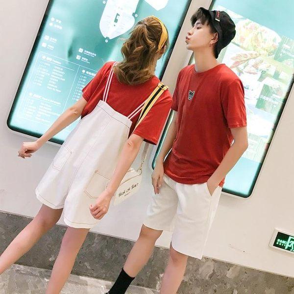 情侶裝夏裝套裝2018新款情侶款同色系氣質短袖不一樣的.洋裝