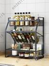 廚房置物架 廚房調料置物架臺面免安裝多功能油鹽醬醋瓶罐佐料調味品收納架子