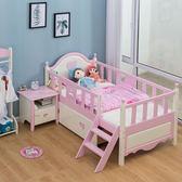 兒童床帶護欄男孩單人床女孩公主床嬰兒小床邊床實木加寬床拼接床wy【快速出貨限時八折】