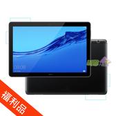 ◤展示福利機◢ HUAWEI MediaPad T5 10 ◤送專用皮套+保護貼◢ 10.1吋 FHD螢幕 平板 K659 (3G/32G)