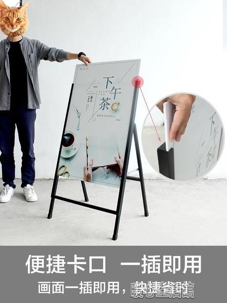 奶茶店海報架kt板展架立式落地式廣告牌展示牌戶外雙面展板立牌QM 暖心生活館