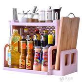調料架廚房置物架子調料架油鹽醬醋收納架調味品家用落地多層刀架砧板架伊芙莎