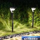 太陽能燈 燈戶外庭院燈別墅家用草坪燈防水花園室外景觀超亮插地燈 DF城市科技