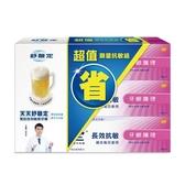 舒酸定牙齦護理牙膏120g*3入促銷組【愛買】