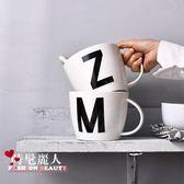 超大容量早餐杯燕麥杯牛奶碗泡面麥片大杯子陶瓷水杯帶蓋勺馬克杯 全店88折特惠
