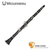 Weissenberg 威森堡 CL-550 膠管豎笛/黑管 Clarinet 附攜行袋、軟木膏、擦拭布、保養手冊、保證書