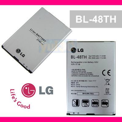 【YUI】LG BL-48TH 原廠電池 G Pro E988 G Pro Lite D686 F240 原廠電池 3140mAh