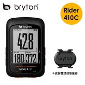 《Bryton》Rider 410C 智能藍芽中文 GPS 自行車訓練記錄器(含智慧踏頻感應器)