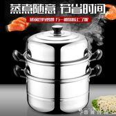 不銹鋼蒸鍋三層多1層加厚湯鍋具蒸格蒸籠饅頭3層二2層電磁爐家用 WD  薔薇時尚