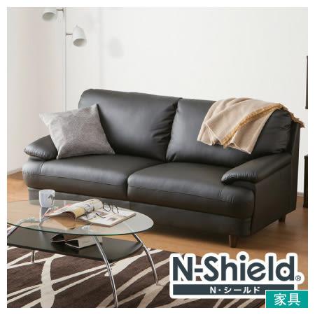 耐磨皮革3人用小沙發