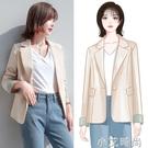 小西裝外套女春秋2020新款韓版薄款短款小個子女士休閒韓版小西裝 小艾新品