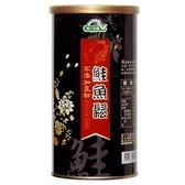 統一生機~純鮭魚鬆250公克/罐  ~即日起特惠至6月28日數量有限售完為止