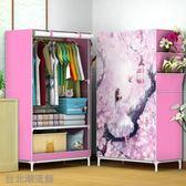 簡易宿舍單人衣櫥衣櫃 簡約現代不銹鋼寢室學生小號布衣櫃經濟型 locn