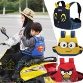 安全帶小孩綁帶背帶可調防摔多功能 街頭布衣