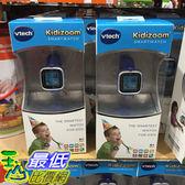 COSCO  VTECH KIDZOOM WATCH VTECH 兒童趣味遊戲手錶_C945021