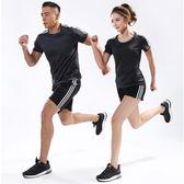 健身服男女兩件套情侶跑步運動服套裝健身房緊身瑜伽服速幹衣夏季 【korea時尚記】