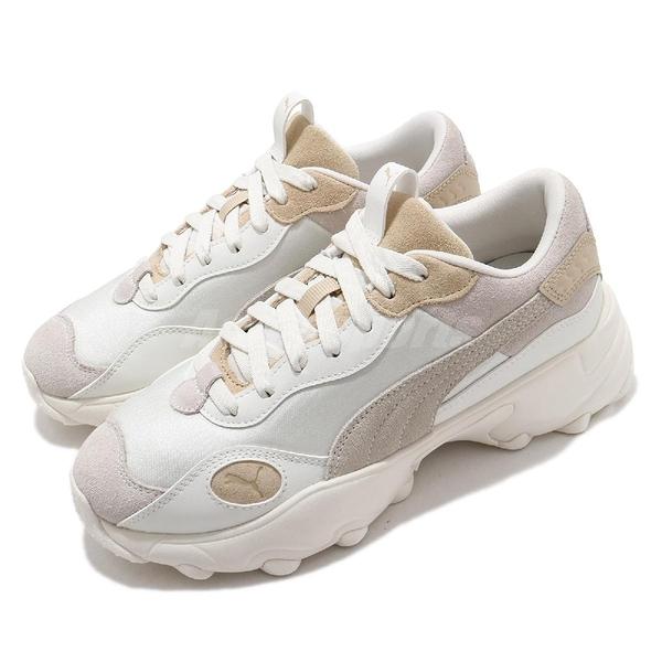 Puma 休閒鞋 Pulsar Blend 白 米白 灰 女鞋 厚底 增高 麂皮設計 復古 【ACS】 37362002