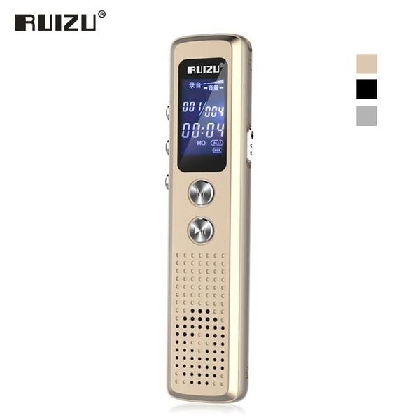 錄音筆 錄音筆 專業高清遠距降噪 微型迷你學生超小超長機u盤MP3igo 萬寶屋