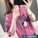 連帽T恤上衣 時尚連帽女裝夏季新款寬鬆韓版純棉短袖t恤ins潮超火體恤上衣 星河光年