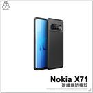 Nokia X71 碳纖維 防摔殼 手機殼 保護套 軟殼 保護殼 似卡夢紋路 防指紋 簡約 黑色 手機套
