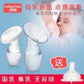 大吸力吸奶器手動母乳收集器接奶神器擠奶器硅膠小巧集奶器非電動 聖誕交換禮物