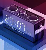 影響 音響無線智慧音箱超重低音炮迷妳手機車載戶外鋼炮智慧音響小型家用收音機DF免運 維多