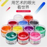 【9支裝】染料水粉顏料套裝學生用初學者藝考美術繪畫廣告罐裝瓶裝100ML顏料HLW 交換禮物